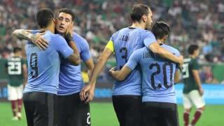 Uruguay 4 - 1 México - Replay - DelSol 99.5 FM
