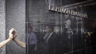 A 10 años de la quiebra de Lehman Brothers - Cociente animal - DelSol 99.5 FM