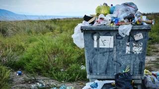 El que contamina, paga - NTN Concentrado - DelSol 99.5 FM