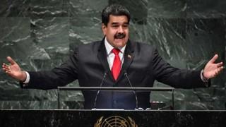 Presunto suicidio del acusado de atentar contra Maduro - Cambalache - DelSol 99.5 FM