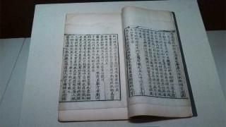 Países extraños de los que se hablaba en China - Segmento dispositivo - DelSol 99.5 FM