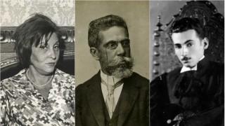 Escritores brasileños - El guardian de los libros - DelSol 99.5 FM