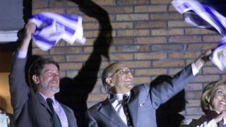 Verano del primer balotaje en Uruguay - Verano del... - DelSol 99.5 FM