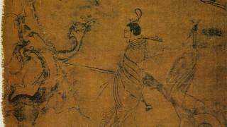 Historias oficiales de fantasmas en China - Segmento dispositivo - DelSol 99.5 FM