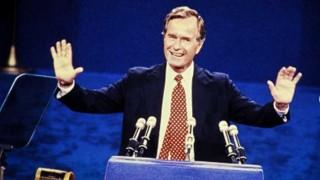Verano del que cayeron los Bush - Verano del... - DelSol 99.5 FM