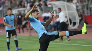 Uruguay 0 - 1 Argentina - Replay - DelSol 99.5 FM