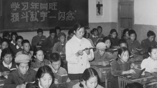 Las peculiaridades de los nombres en China - Segmento dispositivo - DelSol 99.5 FM