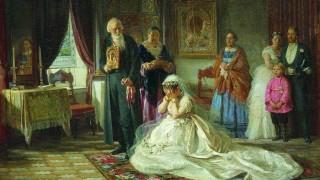 La búsqueda de novios en las familias nobles antiguas - Segmento dispositivo - DelSol 99.5 FM