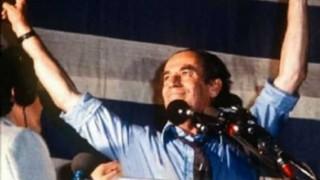 La vida de Wilson Ferreira Aldunate y el legado político del caudillo nacionalista  - In Memoriam - DelSol 99.5 FM