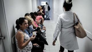 Los tiempos de consulta médica ampliados y las amenazas de Momo para grandes y chicos - NTN Concentrado - DelSol 99.5 FM