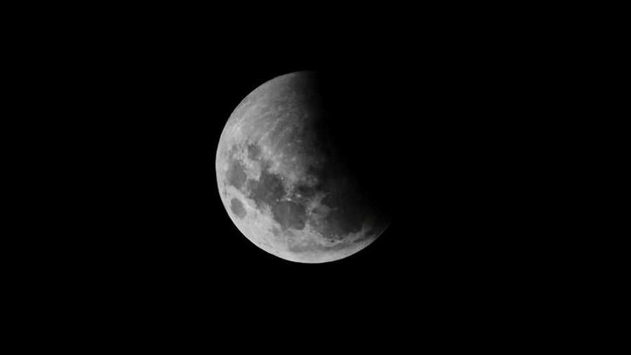 Las características del eclipse lunar - Audios - Quién te Dice | DelSol 99.5 FM