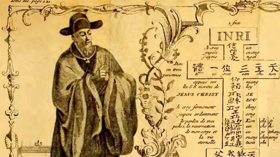 El jesuita Fouquet y el letrado chino - Segmento dispositivo - La Venganza sera terrible | DelSol 99.5 FM