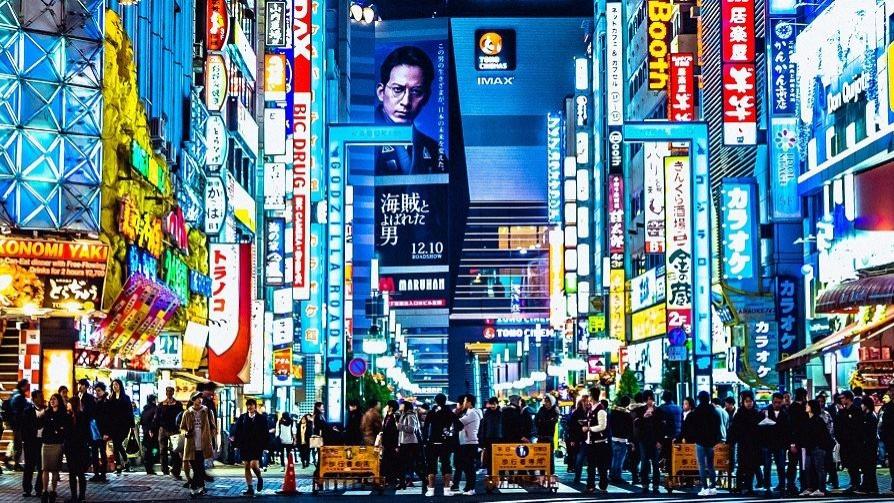 Ciudades culinarias: Tokio - La Receta Dispersa - Quién te Dice | DelSol 99.5 FM