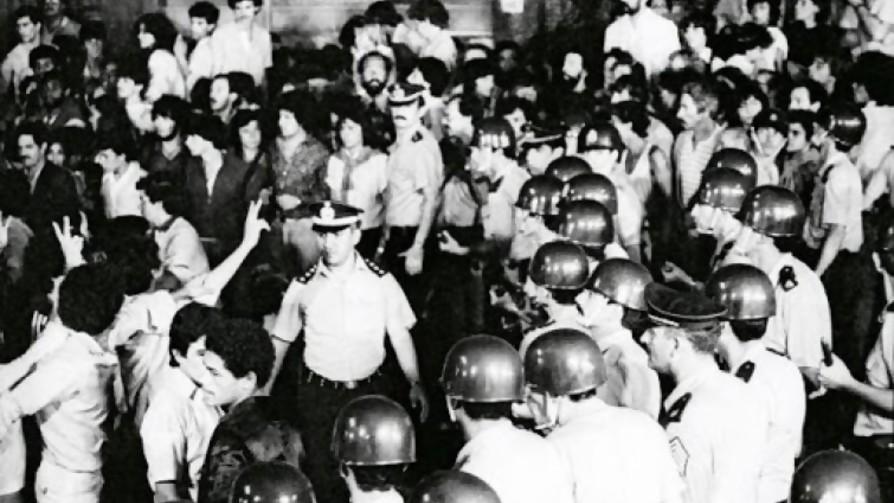 Especial 27 de junio: ¿cómo fue el proyecto político de la dictadura?  - Informes - Facil Desviarse | DelSol 99.5 FM