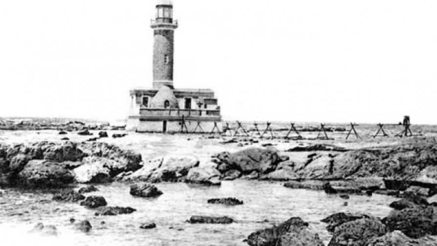Punta Carretas a través del tiempo - Entrada en calor - 13a0 | DelSol 99.5 FM