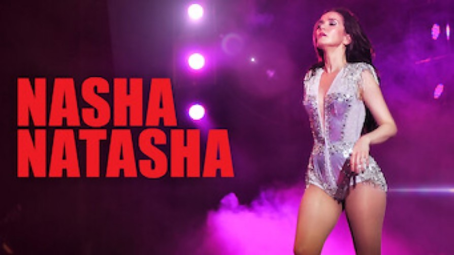 Nasha Natasha nomá! - Gol de fin de semana - La Mesa de los Galanes | DelSol 99.5 FM