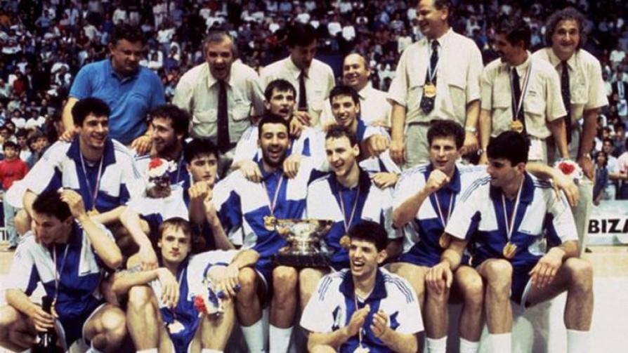 Yugoslavia: la caída del mejor equipo de la historia de FIBA  - Alerta naranja: basket - 13a0 | DelSol 99.5 FM