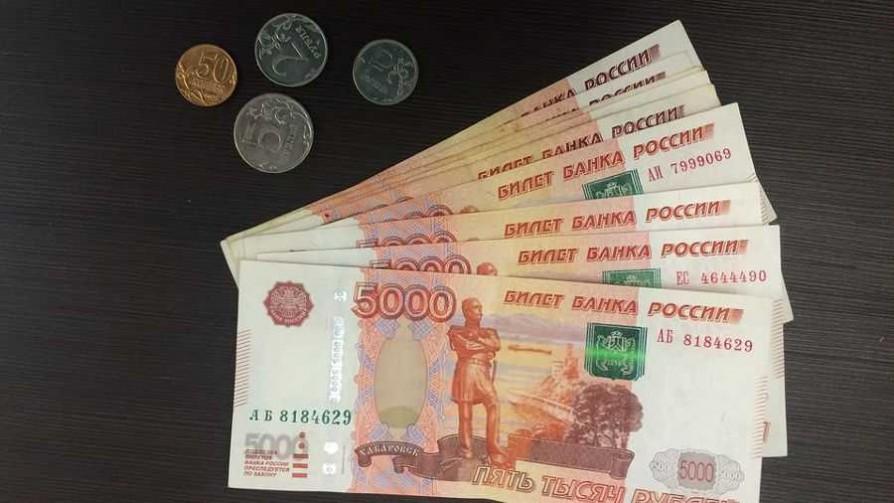 ¿Cuánto cuesta vivir en Rusia?  - Ciclo: Cronicas rusas - Facil Desviarse | DelSol 99.5 FM