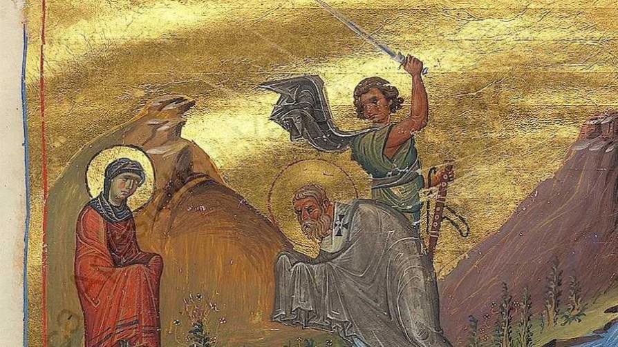 Cipriano de Antioquía - Segmento dispositivo - La Venganza sera terrible | DelSol 99.5 FM
