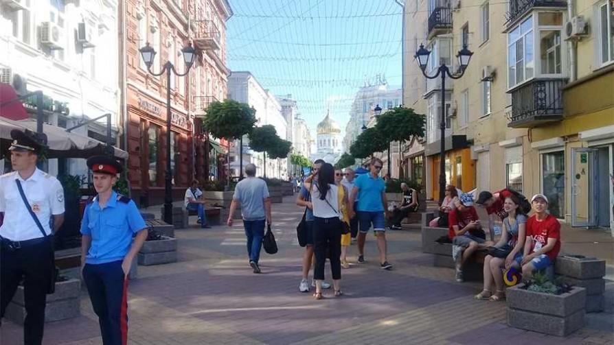 Pablo descubrió Rostov a pie - Audios - Quién te Dice | DelSol 99.5 FM
