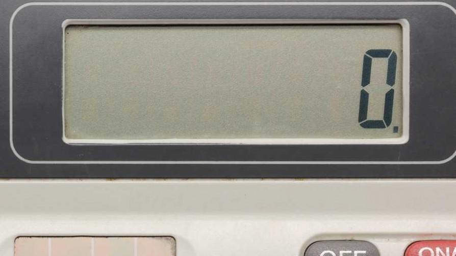 El cero - Segmento dispositivo - La Venganza sera terrible | DelSol 99.5 FM