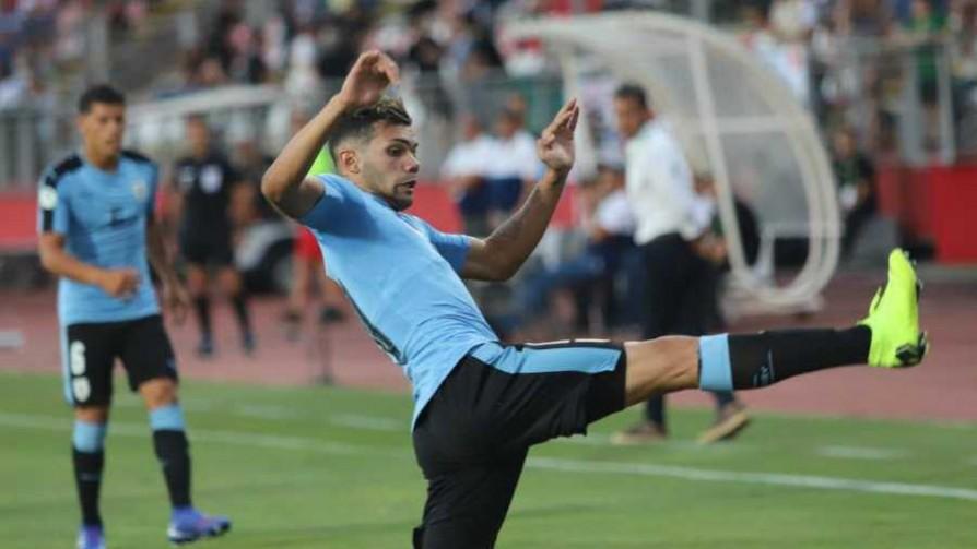 Uruguay 0 - 1 Argentina - Replay - 13a0   DelSol 99.5 FM